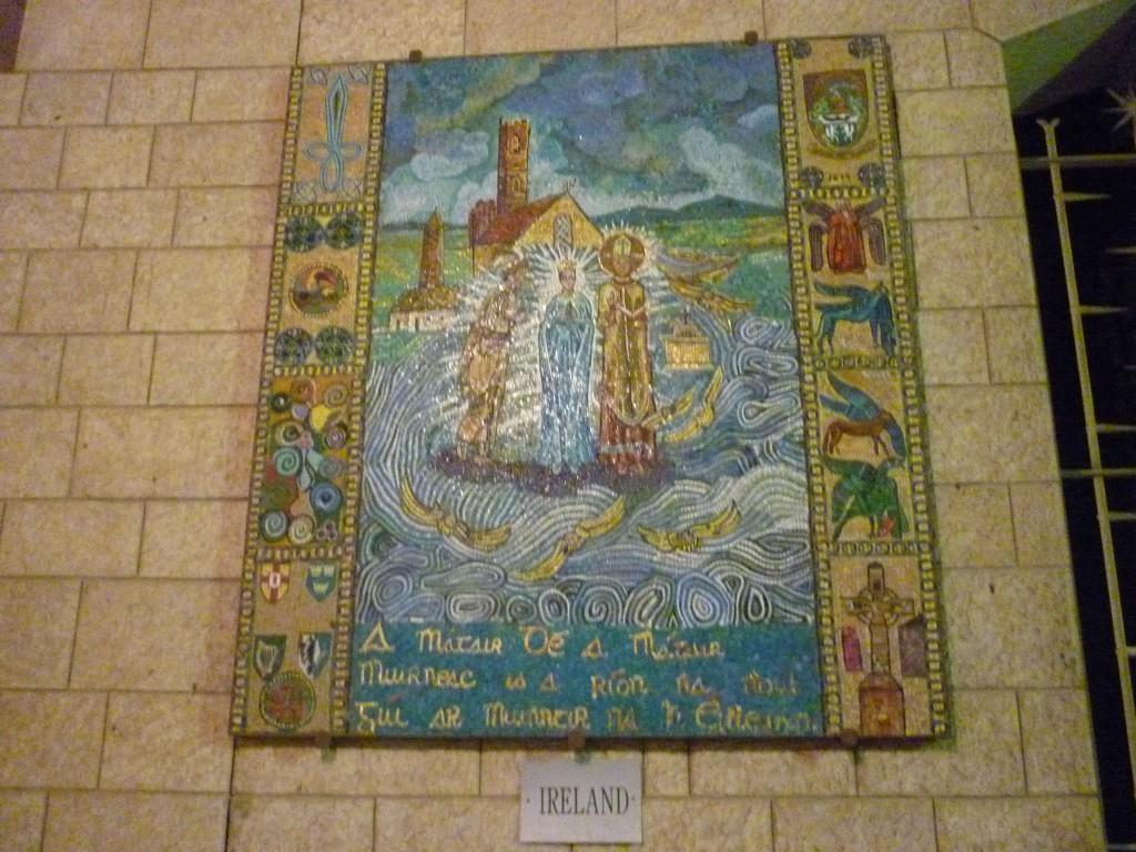 Maghar i Nazaret 373 (Medium)