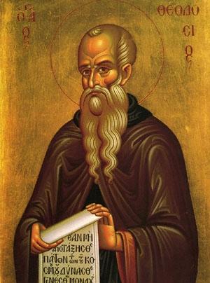 Sv.Teodosije Opstezitelj