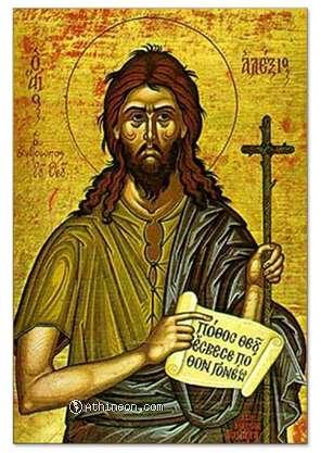 Saint-Alexius-the-man-of-God-in-Rome_HandMadeIconV2_-photo